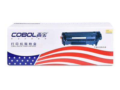 高宝 COBOL CE250A 硒鼓黑色适用惠普CP3525n CP3525dn CP3520 CM3530fs CM3530大容量打印机硒鼓